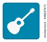 vector acoustic guitar icon...
