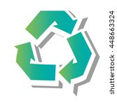 reduce  reuse  recycle isolated ... | Shutterstock .eps vector #448663324
