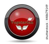 vegetarian icon. internet... | Shutterstock . vector #448679149