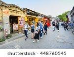 beijing  china   april 26  2016 ... | Shutterstock . vector #448760545