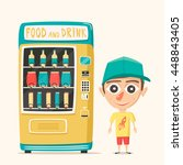 vintage vending machine with... | Shutterstock .eps vector #448843405