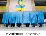 voting | Shutterstock . vector #44894074