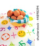 fresh brown eggs | Shutterstock . vector #44898394