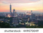 Small photo of Aerial panorama of Taipei City with Taipei 101 Tower among skyscrapers in downtown area at dusk ~ A romantic evening in Taipei, the capital city of Taiwan, with beautiful rosy afterglow in the sky
