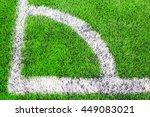 soccer field grass conner | Shutterstock . vector #449083021