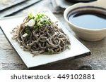 cold noodles japanese soba   Shutterstock . vector #449102881
