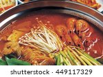 spicy seafood stew  | Shutterstock . vector #449117329