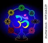 diwali om sacred symbol. indian ... | Shutterstock .eps vector #449166229
