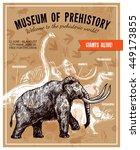 sketch hand drawn invitation to ... | Shutterstock .eps vector #449173855