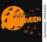 happy halloween with moon ... | Shutterstock .eps vector #449241691