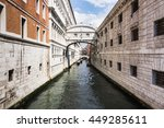 VENICE, ITALY - CIRCA MAY 2016 - View from San Marco of the Bridge of sighs. Bridge of sighs built in seventeenth century, connect the Old Prison and interrogation rooms of the New Prison