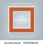 vector stitched layered padded... | Shutterstock .eps vector #449348431