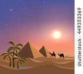cartoon illustration of small... | Shutterstock .eps vector #449353369