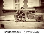 Old Cannons In Moscow Kremlin....