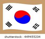 flag of south korea | Shutterstock .eps vector #449455234