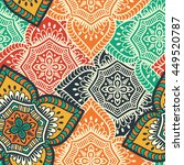seamless pattern. vintage... | Shutterstock . vector #449520787