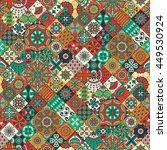 seamless pattern. vintage... | Shutterstock . vector #449530924