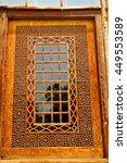 blur in iran shiraz the old... | Shutterstock . vector #449553589