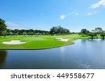 landscape wide green lawns ...   Shutterstock . vector #449558677