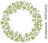 green and red christmas vector... | Shutterstock .eps vector #449712421