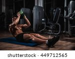 Muscular Man Exercise With...