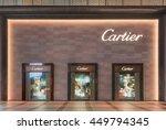 beijing july 6  2016. cartier...   Shutterstock . vector #449794345
