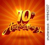 vector 10 years anniversary... | Shutterstock .eps vector #449842537