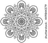 vector mandala. set of... | Shutterstock .eps vector #449844379