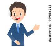 businessman wearing a headset ... | Shutterstock .eps vector #449886115