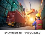 business logistic concept ... | Shutterstock . vector #449905369