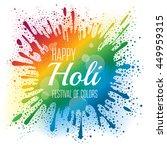 holi festival poster. eps10... | Shutterstock .eps vector #449959315