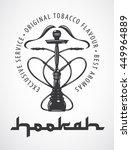 hookah silhouette logo template ... | Shutterstock .eps vector #449964889