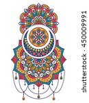 mandala  vector mandala  floral ... | Shutterstock .eps vector #450009991