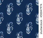 seamless paisley pattern on... | Shutterstock .eps vector #450047974