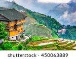 Yaoshan Mountain  Guilin  Chin...