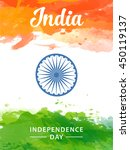 india independence day label.... | Shutterstock .eps vector #450119137