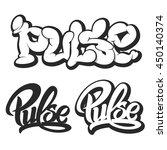 pulse vector logo. bubble gum.... | Shutterstock .eps vector #450140374