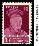Small photo of ROMANIA - CIRCA 1956: A stamp printed in Romania shows portrait of Toyo Oda (1420-1506) japanese painter, circa 1956