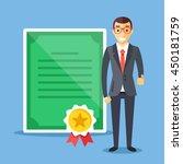 professional certification ... | Shutterstock .eps vector #450181759