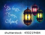amazing moroccan vintage... | Shutterstock .eps vector #450219484