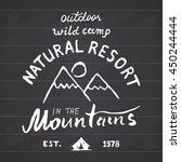 mountains hand drawn sketch... | Shutterstock . vector #450244444