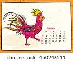 calendar of 2017 chinese new...   Shutterstock .eps vector #450246511