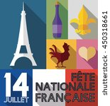traditional set of french... | Shutterstock .eps vector #450318661