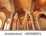 persian mosque vakil with... | Shutterstock . vector #450508051