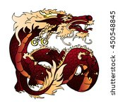 artful brown earth asian...   Shutterstock . vector #450548845