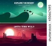 Desert Trip. Extreme Tourism...