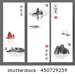 banners with fishing boats and... | Shutterstock .eps vector #450729259
