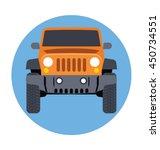 Jeep Vector Icon