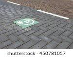 road marking in the netherlands ... | Shutterstock . vector #450781057