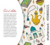 muslim ramadan kareem icons...   Shutterstock .eps vector #450800221